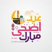 Eid Adha Mubarak mit niedlicher arabischer Kalligraphie vektor