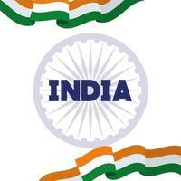 ashoka chakra med indisk flagg oberoende dag vektor