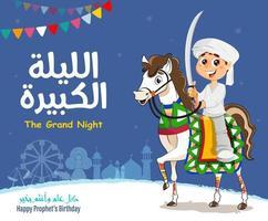 riddarepojke som rider på en häst firar profeten muhammad födelsedag, islamisk firande av al mawlid al nabawi - textöversättning, profet muhammad bithday vektor