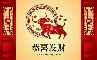röd färg förmögenhet lycklig med ox zodiak djur kinesiska nyåret banner mall vektor