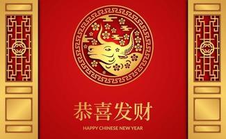röd färg lycklig förmögenhet med ox zodiak djur kinesiska nyåret banner mall vektor