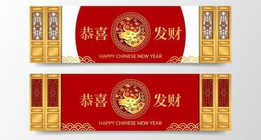 rote Farbe Glück glücklich mit Ochsen Tierkreis Tier chinesische Neujahr Banner Vorlage vektor