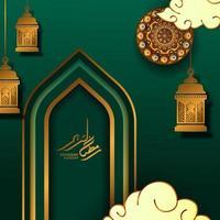 islamisk mall för gratulationskort. illustration av portdörrmoskén med cirkelmandala, ramadan kareem gyllene kalligrafi, fanoos-lykta vektor