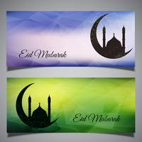 Dekorativa banderoller för Eid vektor