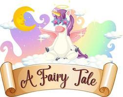 eine Märchenschrift mit Einhorn-Zeichentrickfigur, die auf einer Wolke sitzt vektor