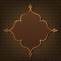 elegant ramadan kareem bakgrund. gyllene eid mubarak vektorbild