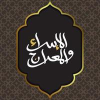isra mi'raj gratulationskort islamiskt blommönster vektor design med arabisk kalligrafi för bakgrund, banner, tapet, omslag. arabisk kalligrafi betyder två delar av profeten Muhammeds nattresa