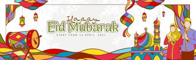 Hand gezeichnete Ramadan Kareem Illustration mit buntem islamischem Ornament vektor