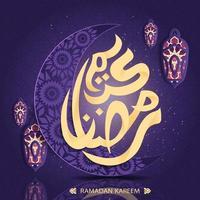 ramadan kareem gratulationskort dekorerad med arabiska lyktor