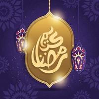 ramadan kareem gratulationskort dekorerad med arabiska lyktor vektor