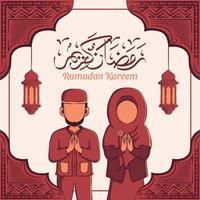 Hand gezeichnete Illustration von Ramadan Kareem Iftar Party Feier. islamischer heiliger Monat 1442 h. vektor