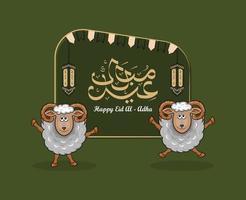 eid al-adha gratulationskort med handritade får och lyktor i grön bakgrund. vektor