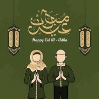 eid al-adha gratulationskort med handritade muslimer och lykta i grön bakgrund. vektor