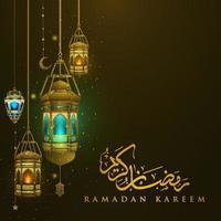 Ramadan Kareem Gruß Hintergrund islamische Illustration Vektor-Design mit glänzenden Laternen und arabischer Kalligraphie vektor