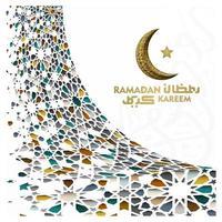 ramadan kareem gratulationskort islamisk blommönster vektor design med arabisk kalligrafi för bakgrund, banner. översättning av texten ramadan kareem - kan generositet välsigna dig under den heliga månaden