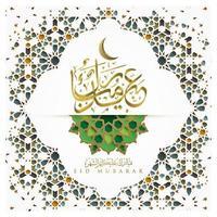 eid mubarak gratulationskort islamisk blommönster vektor design med arabisk kalligrafi