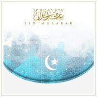 eid mubarak gratulationskort islamisk blommönster vektor design med glödande guld arabisk kalligrafi
