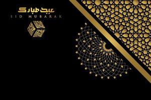 eid mubarak grußkarte islamisches marokko blumenmuster vektorentwurf mit glühender goldarabischer kalligraphie vektor