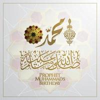 mawlid al-nabi grußkarte islamisches blumenmuster vektorentwurf mit glühender goldarabischer kalligraphie vektor