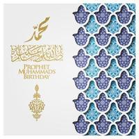 mawlid al-nabi schöne grußkarte islamisches blumenmuster vektorentwurf mit glühender goldarabischer kalligraphie vektor