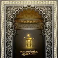Ramadan Kareem Gruß islamische Tür Moschee Muster Vektor-Design mit arabischen Kalligraphie vektor