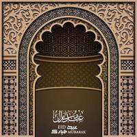 Eid Mubarak Gruß islamische Tür Moschee Muster Vektor-Design mit arabischen Kalligraphie vektor