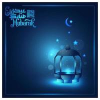 eid mubarak hälsning islamisk bakgrundsvektordesign med vackra lyktor och arabisk kalligrafi vektor
