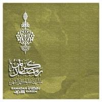 Ramadan Kareem Grußkarte islamisches Blumenmuster Vektorentwurf mit glühender goldener arabischer Kalligraphie vektor