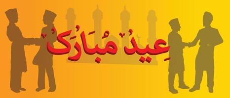 Eid Mubarak Feier vektor