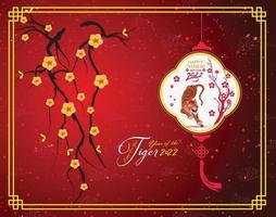 gott kinesiskt nyår 2022 - året för tigern. månen nyår banner formgivningsmall. vektor