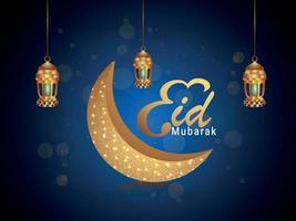 Eid Mubarak Grußkarte oder Banner vektor
