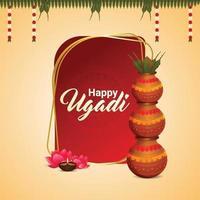 lyckligt ugadi kannada nyårsfirande med kalash vektor