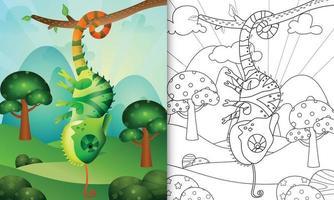 Malbuch für Kinder mit einer niedlichen Chamäleon-Charakterillustration vektor