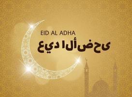 mubarak eid al adha täcka med månen och moskén. geometrisk muslimsk prydnad bakgrund i islamisk stil med arabisk kalligrafi. vektor mall design element illustration. eps10