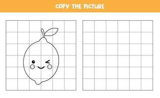 kopiera bilden. söt tecknad citron. logiskt spel för barn. vektor