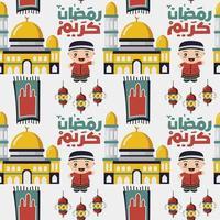 islamisches nahtloses Muster für Ramadan vektor
