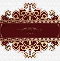 Vintage Ornament Grußkarte Vektor Vorlage. Retro-Hochzeitseinladung, Werbung oder anderes Design und Platz für Text. gedeiht Zierrahmen und Musterhintergrund.