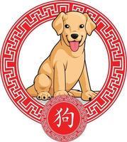kinesiska stjärntecken djur hund tecknad månen astrologi vektorritning vektor