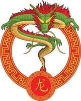 chinesische Sternzeichen Tier Drachen Cartoon Mond Astrologie Zeichnung vektor