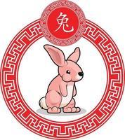 chinesische Sternzeichen Tier Kaninchen Hase Cartoon Mond Vektor Zeichnung