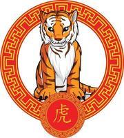 Chinesisches Sternzeichen Tier Tiger Katze Cartoon Mond Astrologie Zeichnung vektor