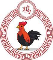 kinesiska stjärntecken djur tupp kyckling tecknad vektorritning vektor
