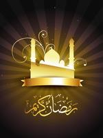 islamisk ramadan vektor illustration