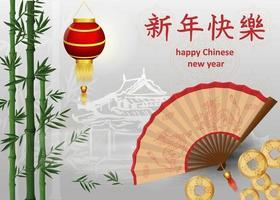 chinesisches Neujahrsgrußkartenentwurf vektor