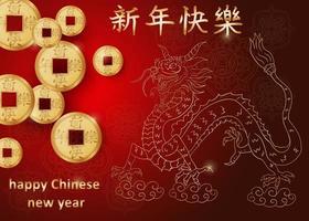 kinesiska nyår gratulationskort design