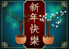 kinesiska nyår gratulationskort design två bonsaiträd