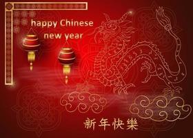kinesiska nyår gratulationskort design, gyllene drake på moln