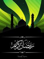 ramadanvektor vektor