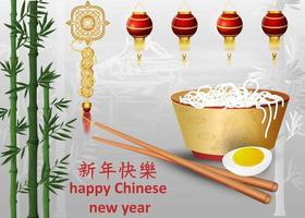 design gratulationskort för kinesiska nyåret vektor