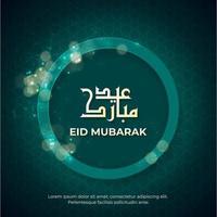 grönt eid mubarak gratulationskort med arabisk text och spridande ljus vektor